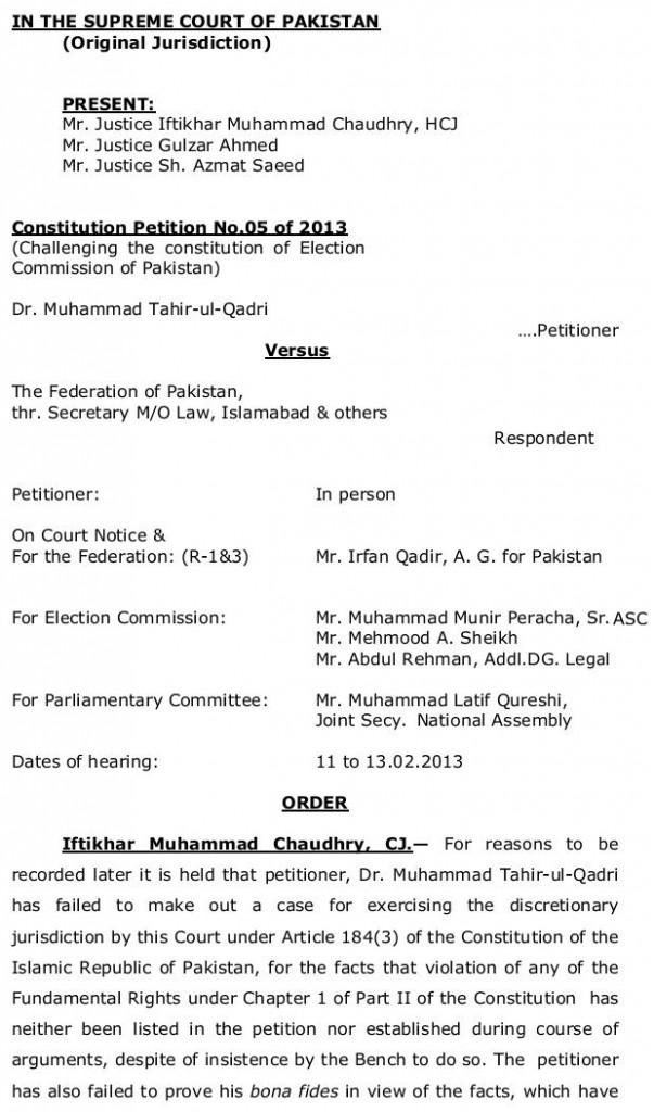 Copy of Supreme Court Order in Tahirul Qadri Case dated 13/2/2013