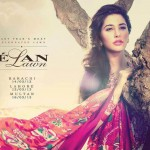 Elan Lawn Spring Summer Collection By Hussain Mills