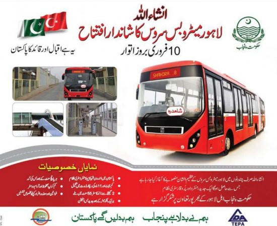 Lahore Metro Bus Inauguration on February 10, 2013