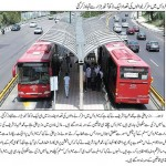 Metro Bus Passenger crosses 1 lac