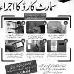 Metro Bus Smart Card  System/Service started