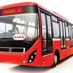 Lahore Metro Bus Service Inauguration on February 10, 2013