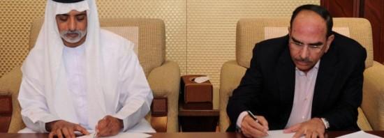 MoU signed between Bahria Town Consultant Malik Riaz and Chairmain Abu Dhabi Group Sh Nehyan bin Mubarak
