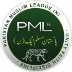 PMLN Manifesto For Election 2013