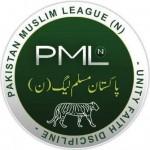 Nawaz Sharif (PML-N) Jalsa in Nawabshah Sindh