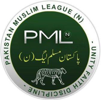 PMLN Logo