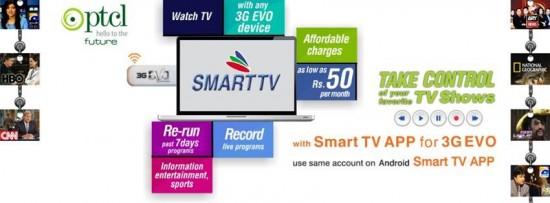 PTCL EVO Smart TV