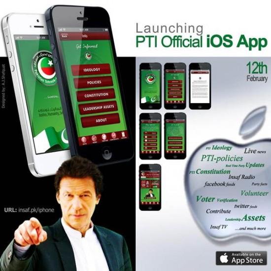 PTI iPhone App
