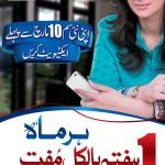 Warid Muft Hafta Offer - Free Calling