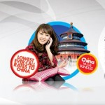 Zong Bundle Offer For Calling China