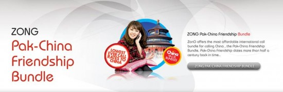 Zong China Offer