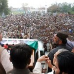 Hamza Shahbaz Sharif Addressing Jalsa in Pindi Bhatian (File Photo)