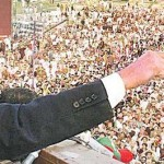 Imran Khan (Tehreek e Insaaf) Jalsa Peshawar