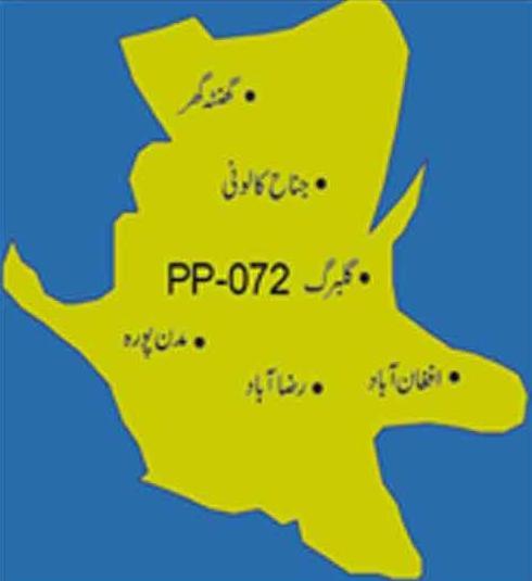 Map of PP-72 Faisalabad city, Gulberg, Razaabad, Ghulam Muhammad Abad, Afghanabad and Madan Pura, 8 Bazars