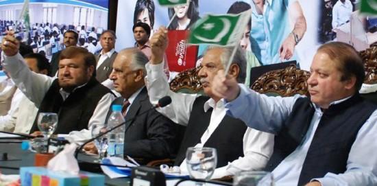 Nawaz Sharif PMLN Jalsa in Mardan