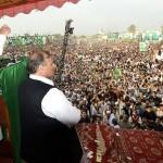 Nawaz Sharif PMLN Historical Jalsa in Mardan
