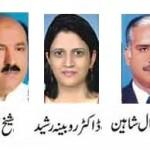 PP-72 Faisalabad Candidates Kh. Islam, Sh Ijaz, Sh. Aslam, Dr Robina, Sh Afzal, Salman Tahir, Salman bin Arif