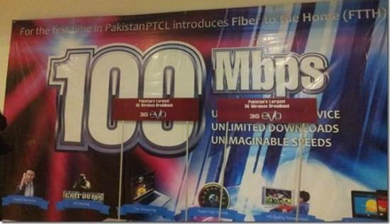 PTCL 100 MB DSL