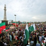 PTI Jalas View latest in Lahore