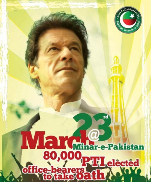 PTI Lahore Jalsa 23 March 2013