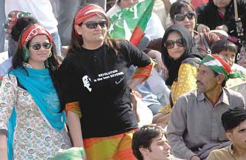 PTI Rally Jalsa - Girl in T-shirt