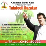 PTI Razakaar Membership Form - Apply Online