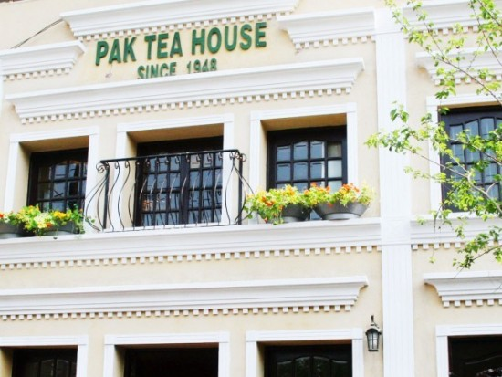 Pak Tea House Lahore - Established Since 1948