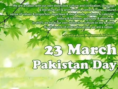 23 march pakistan day essay