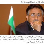 Pervaiz Musharaf Jlsa in Karachi - NOC canceled