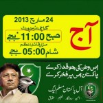 Pervaiz Musharaf in Karachi Pakistan on March 24 2013