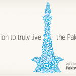Telenor Summer Internship Program 2013