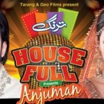 Anjuman Telefilm By House of Tarang - Watch Online Geo TV