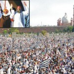 Fazal ul Rehman and other JUI-F leaders at minar i pakistan Lahore
