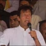 Imran Khan PTI Jalsa in Jalapur Pirwala