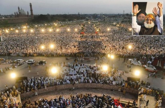 JUI Islam Zindabad Conference Minar i Pakistan Lahore  on 31-3-2013