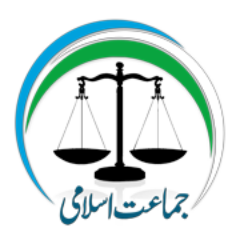 Jamaat Islami Pakisytan - Election Symbol 2013