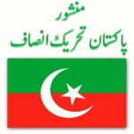 Pakistan Tehreek-e-Insaf (PTI) Manifesto for General Elections 2013