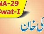 NA 29 Swat ANP Candidate Muzaffar-ul-Mulk