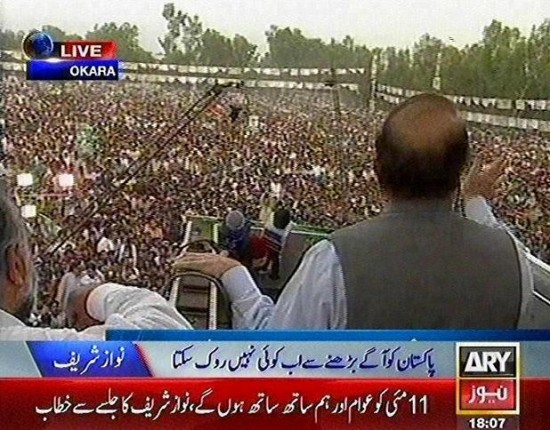 Nawaz-Sharif-Jalsa-in-Okara-a-huge-crowd