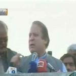 Nawaz Sharif PMLN Jalsa in Layyah