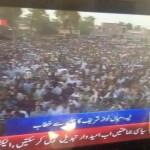 Nawaz Sharif PMLN Jalsa in Layyah 2