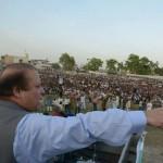 Nawaz Sharif (PMLN) Jalsa in Layyah 3