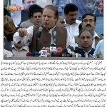 Nawaz Sharif addressing in Jaranwala Rally