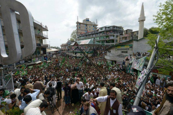 Nawz Sharif PMLN huge Jalsa in Murree 2