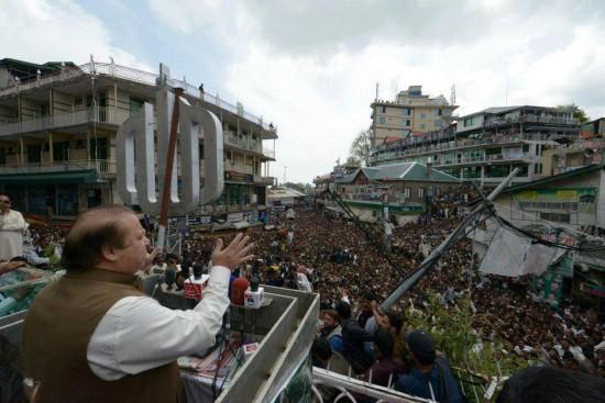 Nawz Sharif PMLN huge Jalsa in Murree