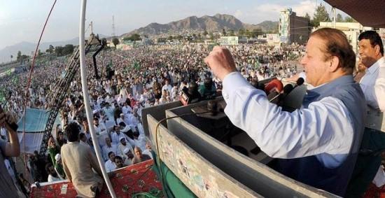 PML-N Nawaz Sharif Jalsa in Mingora Swat Last Year 20-6-2012
