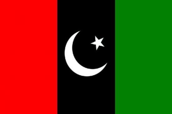 PPP Flag