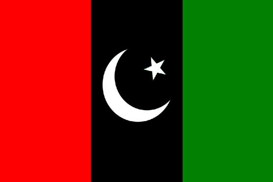 PPP Candidates for National Assembly Seats in Lahore