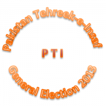 PTI Elections 2013 Logo