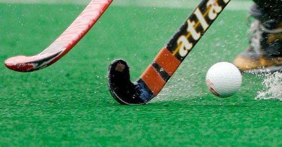 Pakistan Hockey Under 19 Team